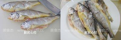 干煸香椿黄鱼lB.jpg