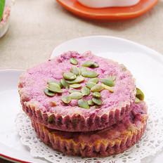 健康坚果紫薯饼的做法