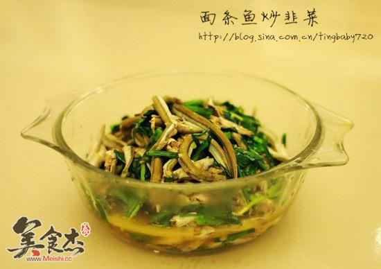 面条鱼炒韭菜Kp.jpg