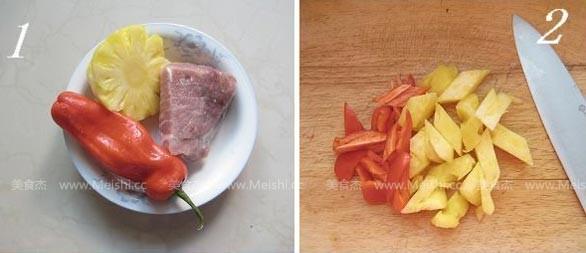 菠萝古老肉Jt.jpg