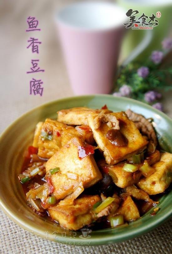 鱼香豆腐pK.jpg
