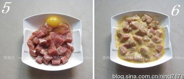 菠萝古老肉nW.jpg
