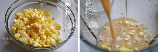 玉米豆浆汁DO.jpg