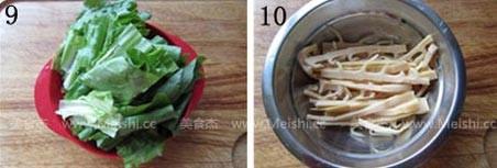 水煮牛肉Kd.jpg