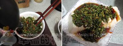 香椿拌豆腐Hk.jpg
