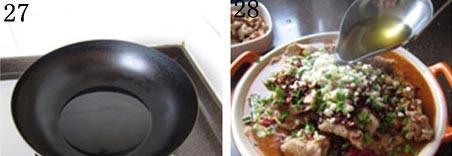 水煮牛肉tP.jpg