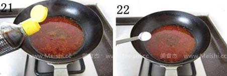水煮牛肉qB.jpg
