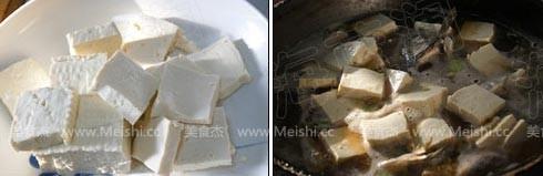 红烧鲤鱼炖豆腐px.jpg