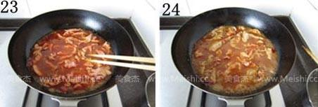 水煮牛肉fp.jpg