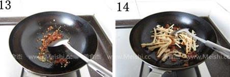 水煮牛肉OW.jpg