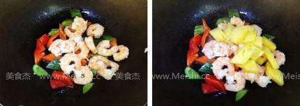 彩椒菠萝虾