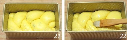 蔓越莓金黄吐司nM.jpg