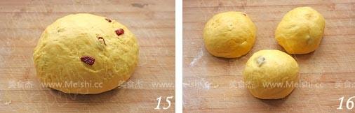 蔓越莓金黄吐司rx.jpg