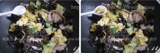 木樨肉NH.jpg