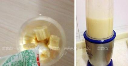 菠萝香蕉酸奶jl.jpg