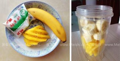 菠萝香蕉酸奶wq.jpg