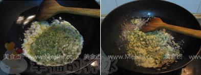 香椿炒鸡蛋zl.jpg