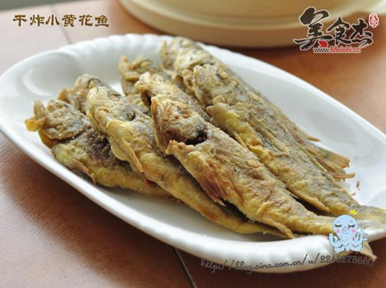 干炸小黃花魚qs.jpg