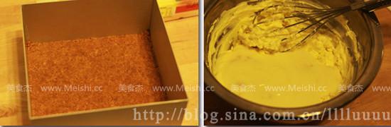 草莓凍乳酪蛋糕pf.jpg