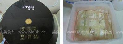 玉米面酸菜饼eZ.jpg