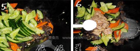 木须肉SD.jpg