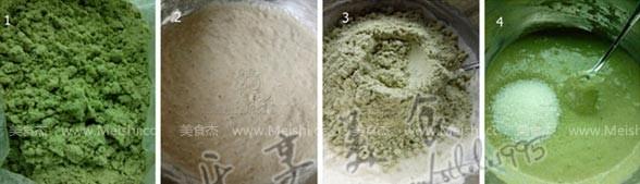 綠色粿(酵母粉版)Ap.jpg
