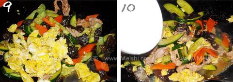 木须肉fA.jpg
