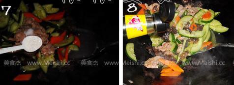 木须肉hF.jpg