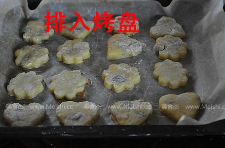 葡萄司康饼Rt.jpg
