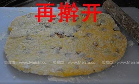 葡萄司康饼mx.jpg