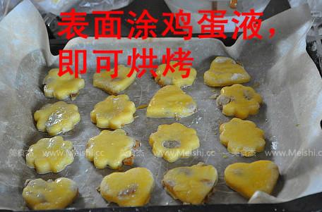 葡萄司康饼oM.jpg