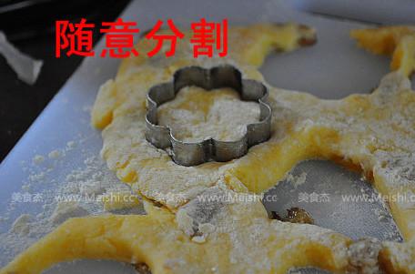 葡萄司康饼hK.jpg