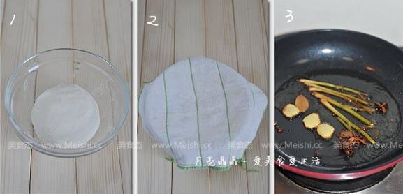 葱油酥饼TO.jpg