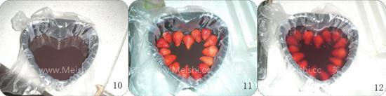 草莓果凍慕斯蛋糕Dp.jpg