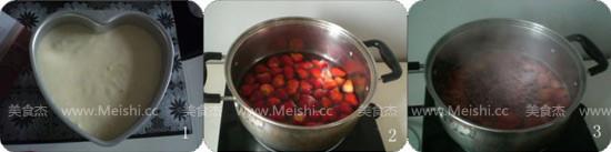 草莓果凍慕斯蛋糕iX.jpg