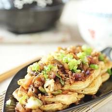 杂菜盖豆腐的做法