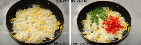 什錦菠蘿飯sq.jpg