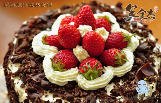 草莓版黑森林蛋糕Va.jpg