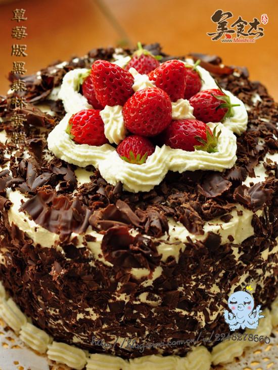 草莓版黑森林蛋糕KL.jpg