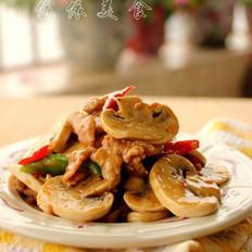 黑椒蘑菇肉片的做法