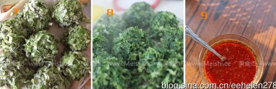 陕西菜疙瘩Wo.jpg