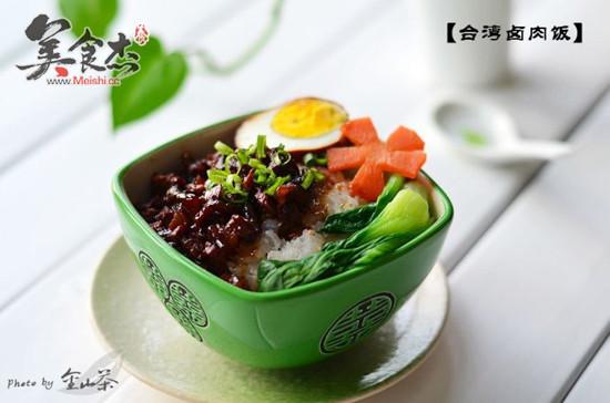 台湾卤肉饭dm.jpg