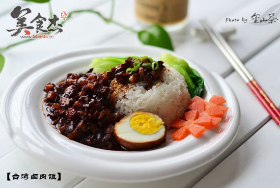 台湾卤肉饭oX.jpg