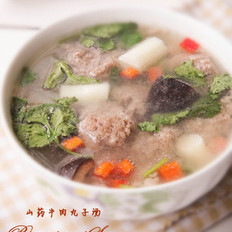 山药牛肉丸子汤的做法