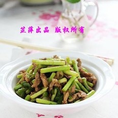 蒜薹青椒肉丝