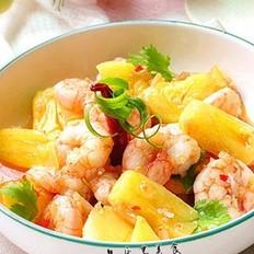菠萝炒虾仁的做法