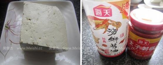 剁椒蒸豆腐eb.jpg