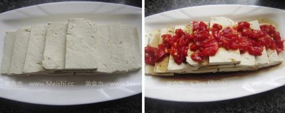 剁椒蒸豆腐uH.jpg