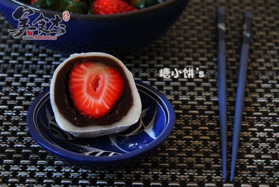草莓大福cG.jpg