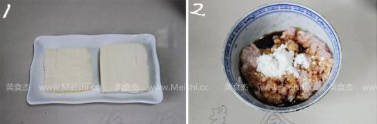 剁椒肉末蒸豆腐As.jpg